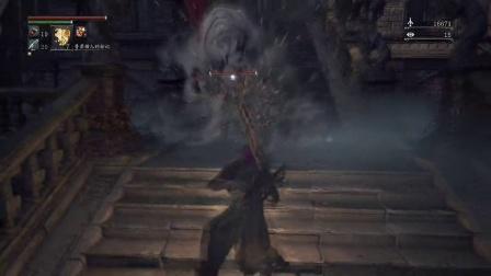 王老菊的血源之旅04:太阳骑士不会在一个地方倒下五次