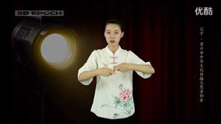 11-爱和关怀[手语舞教学]