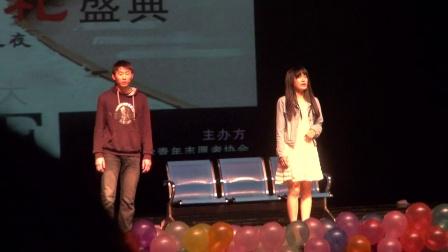 江南大学种子话剧团 话剧《四月一日愚人节》