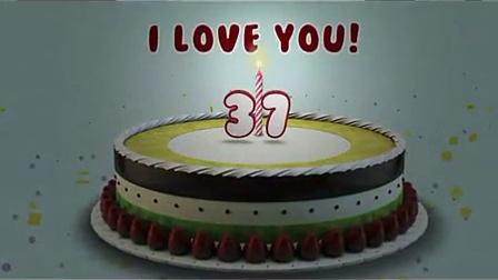 生日蛋糕祝你生日快乐