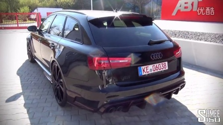 ABT RS6-R - Introduction and Drive