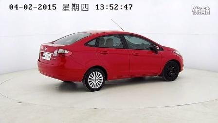【车猫】福特 2011年款 嘉年华-三厢 1.5 手自一体 时尚型锋潮