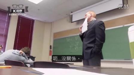 [K分享] 真会玩!愚人节外国熊孩子整老师
