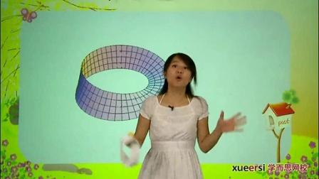 第08讲数学家小故事