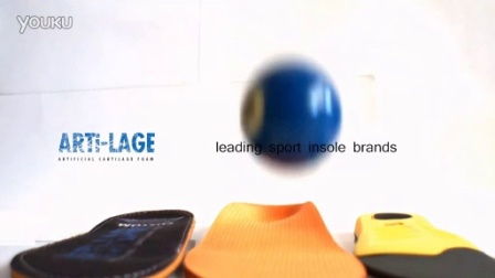 ARTILAGE INSOLES COMPARED