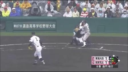 【センバツ】敦賀気比(福井) vs 東海大四(北海道) フルハイライト 1_2