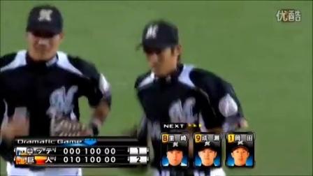 2011.6.15 ロッテVS巨人