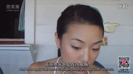 思芙美妆App 原创单眼皮夏季沙滩自然妆 高清创意 美甲化妆 彩妆护肤教程 中英字幕