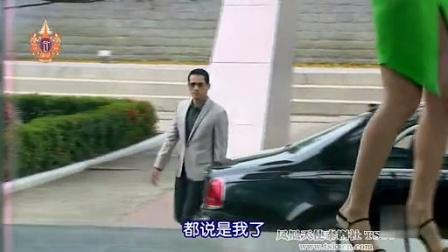 [TSTJ][孽爱囚情][04][TH_CN]
