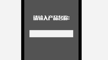 【黑话01】重新定义重新定义