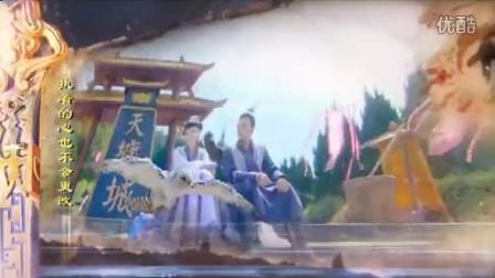 剑心 电视剧片头曲-张杰-HD