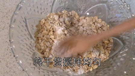 香蕉燕麦玛芬 Banana Oatmeal Muffin
