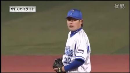 2015年4月2日 横浜DeNAベイスターズ対広島東洋カープ ハイライト