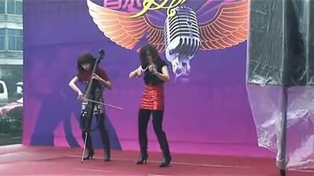 广州华峰演艺 电提琴表演 广州演艺节目 广州电提琴演出 佛山电提琴表演 广州演出
