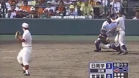 2007年第89回全国高校野球選手権 常葉菊川 vs 日南学園 2-3