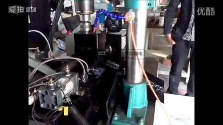 非标自动化设备的加工过程视频vshebei.com