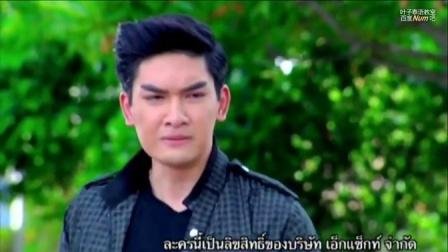 《情定梨伽》泰语中字22