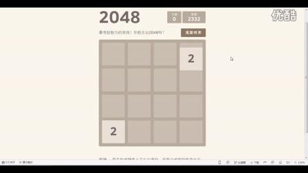 论坛介绍-SOFUN-studio