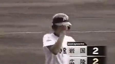 2003年第85回高校野球選手権 岩国 vs 広陵