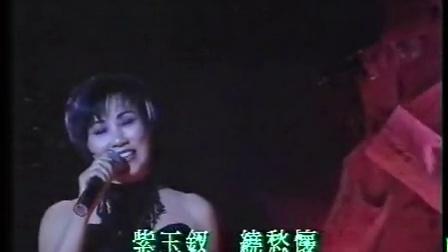 海城演唱会 紫钗恨