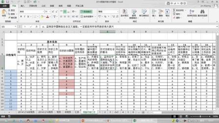 浅谈Excel的学习思想