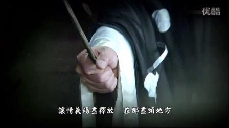 【新三国】粤语版-片头(翡翠台高清)