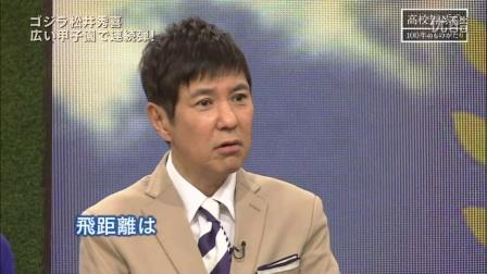 2015_03_23 松井秀喜がいま明かす5打席連続敬遠の胸の内