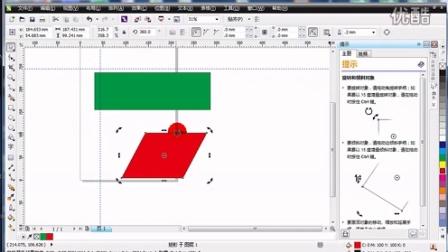 计算机学习基础教程cdrx4入门教程