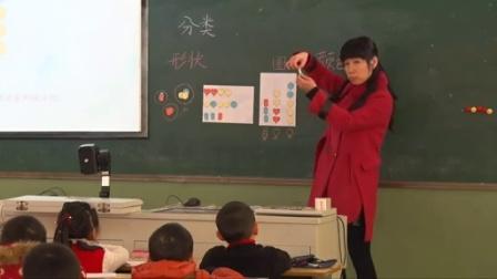 一年级数学《分类和整理》朱爱香