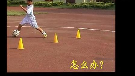 足球脚内侧运球_高清