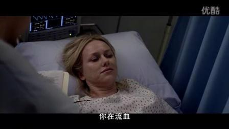 """电影分娩片段——娜奥米沃茨的""""伊丽莎白产女后去世"""""""