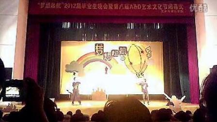 08届浙江理工大学毕业典礼《套马杆》街舞