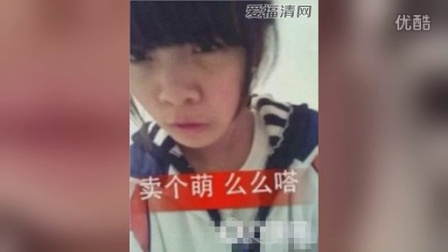 【波新闻】《变形计》韩安冉继父做什么的?韩安冉个人qq微博资料照片