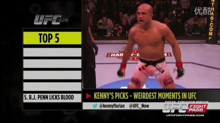 UFC Now Ep. 209 Top 5 Weirdest Moments