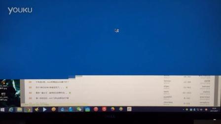 Windows8蓝屏