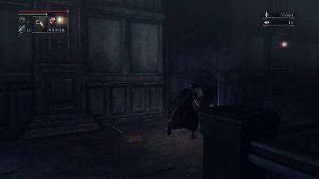 【蛇叔酱】血源诅咒初体验29