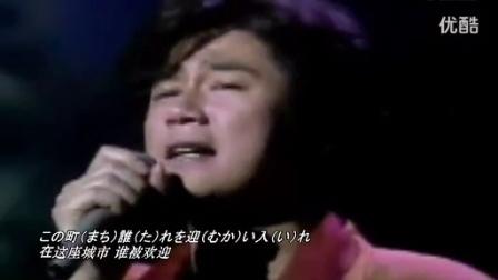 近藤真彦 - 夕焼けの歌(千千阙歌原曲)