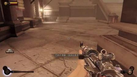 【小狗肖恩】《生化奇兵:无限》 穿越向视频攻略09