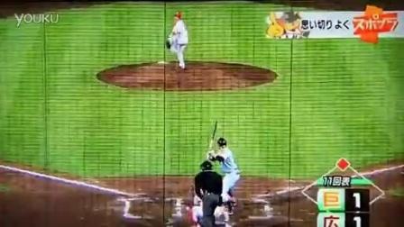 広島vs巨人4-7
