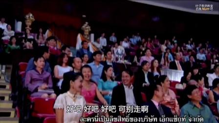 《情定梨伽》泰语中字24完