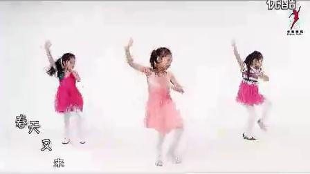 幼儿舞蹈小苹果教学_01