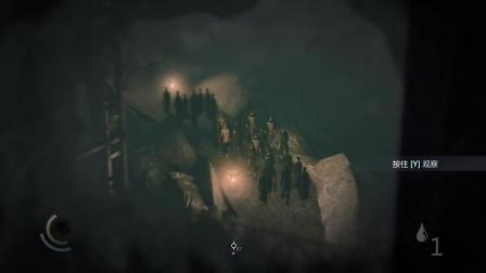 【树林勇士】神偷4大师级潜入流程第十七期 死亡墓穴探秘