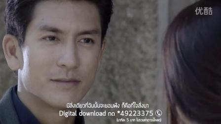 【泰國流行音樂吧】Tik&Mew《龍裔黑幫五部曲之獅子》《心語--愛你》Official MV