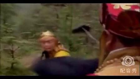美女微信jhn66888?#19981;?#26041;言版搞笑西游记阜阳话 太和话恶搞