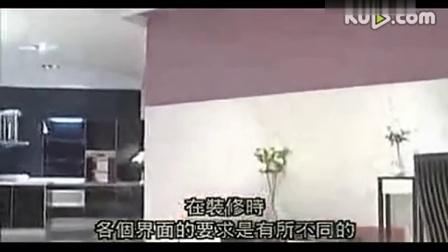 室内装修基本设计原则1