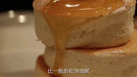 【独家】原创最新登陆原宿之新店舒芙蕾厚松饼~I LOVE PANCAKE