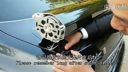 """2015年最新""""车震神器""""爆款安装视频"""