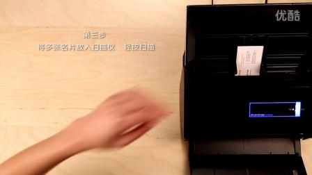 智能名片扫描仪,专为名片而生