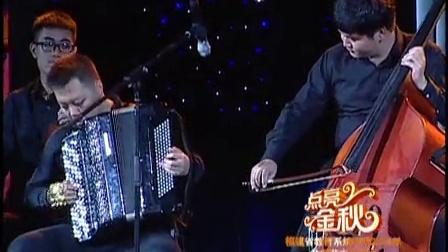 福建省教育系统庆祝2014年教师节文艺晚会