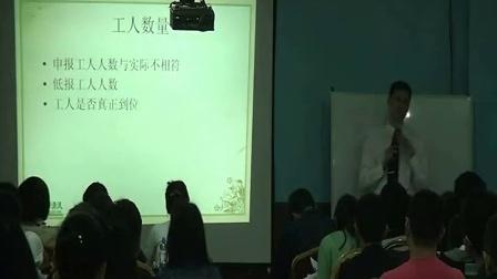 中国外贸精英网岗前培训之加工贸易海关验厂及手册办理(2)